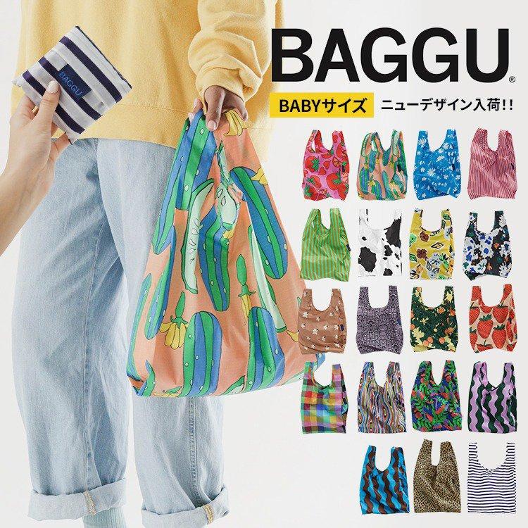 バグゥのバッグ