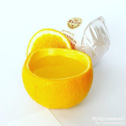 クリケットのオレンジゼリー