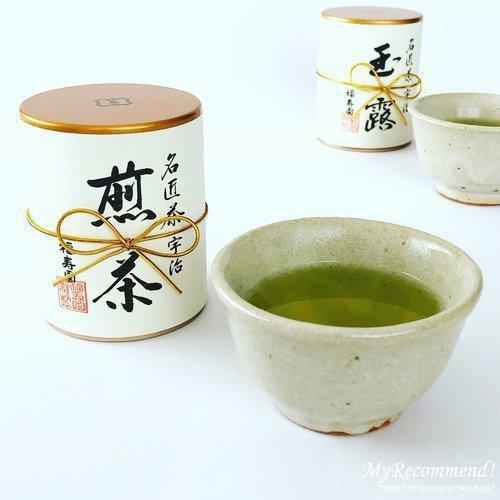 福寿園の宇治煎茶
