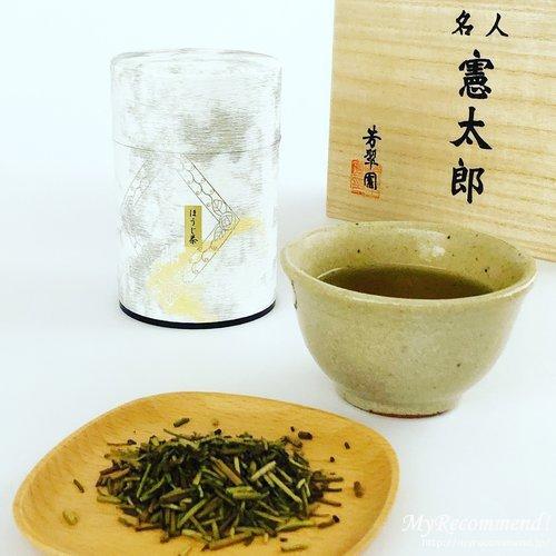 芳翠園の名人憲太郎「ほうじ茶」