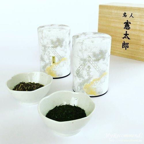 芳翠園の煎茶