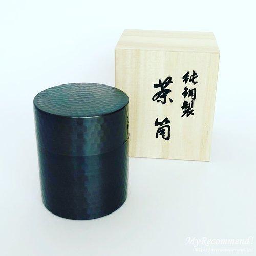 上林春松銘茶の純銅製の茶筒
