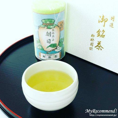 柳桜園の煎茶