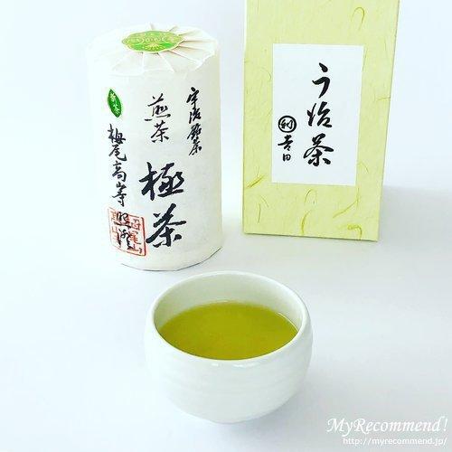 吉田銘茶園,極茶