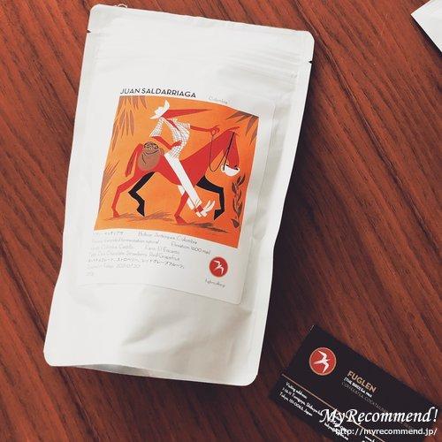 fuglen tokyoのコーヒー豆