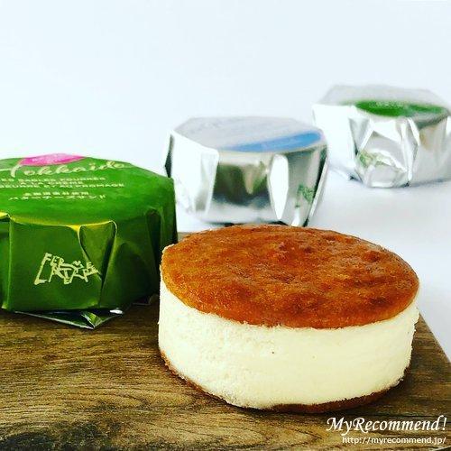 フェルム ラ・テール 美瑛のバターチーズサンド,冷蔵タイプ