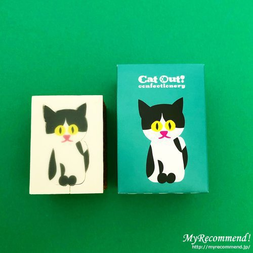 カタヌキヤ,Cat Out! confectionery