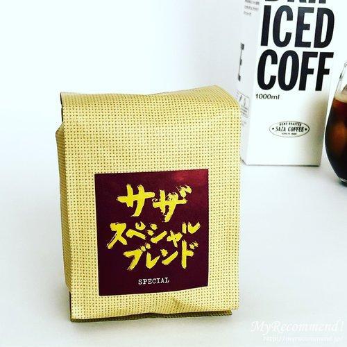 サザコーヒーのサザスペシャルブレンド