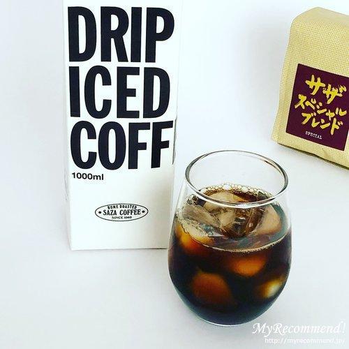 サザコーヒーのアイスコーヒー