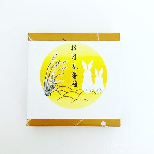 塩瀬総本家の四季饅頭