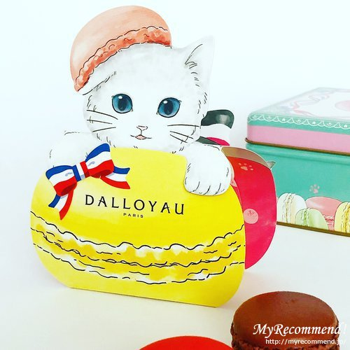 ダロワイヨ,猫のマカロン