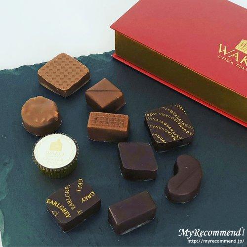銀座 和光,チョコレート