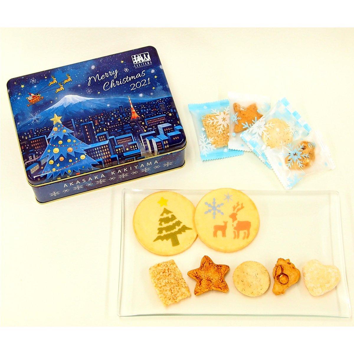 赤坂柿山のクリスマスおかき