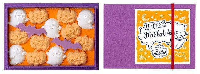 鶴屋吉信のハロウィン和菓子